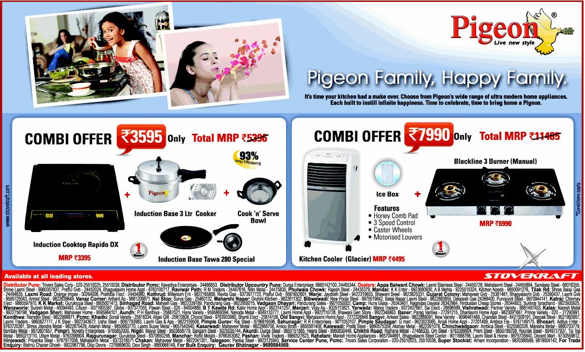 Offer On Kitchen Appliances Kitchen Appliances Pigeon Kitchen Appliances