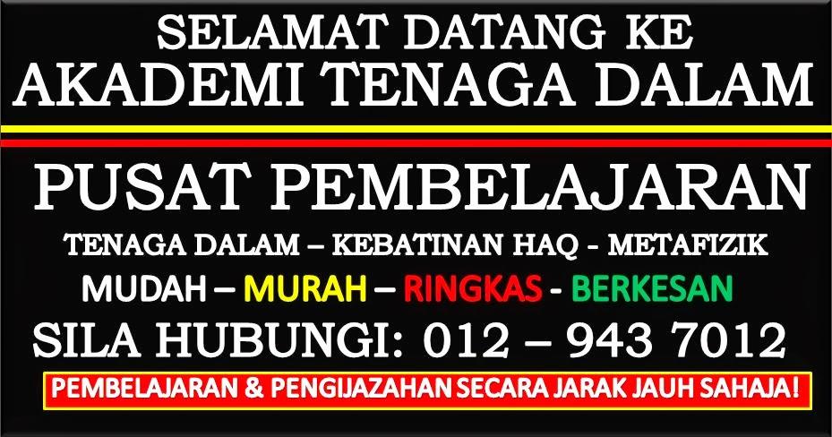 Akademi Tenaga Dalam Malaysia