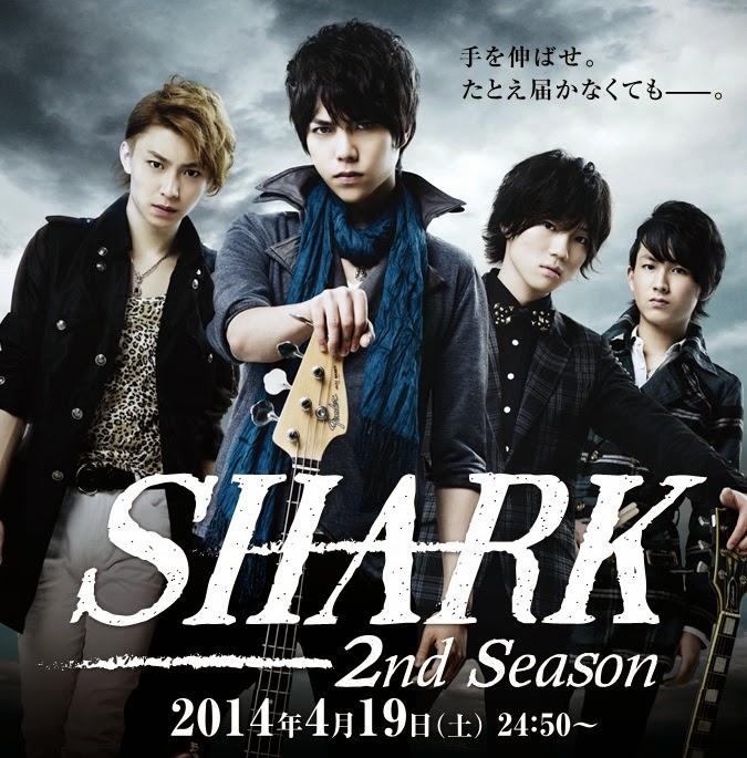 Shark Season 2 (2014)