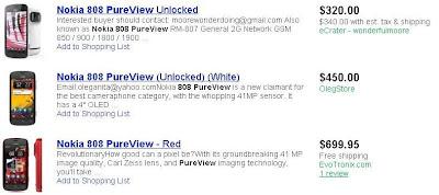 Nokia 808 PureView Price