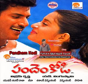Pandhem Kodi Telugu Movie Album/CD Cover
