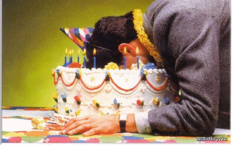 Поздравление с днем рождения кузену прикольные