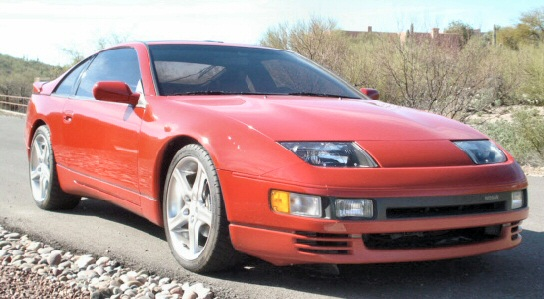 1990 Nissan 300zx Service Manual And Wiring Diagram