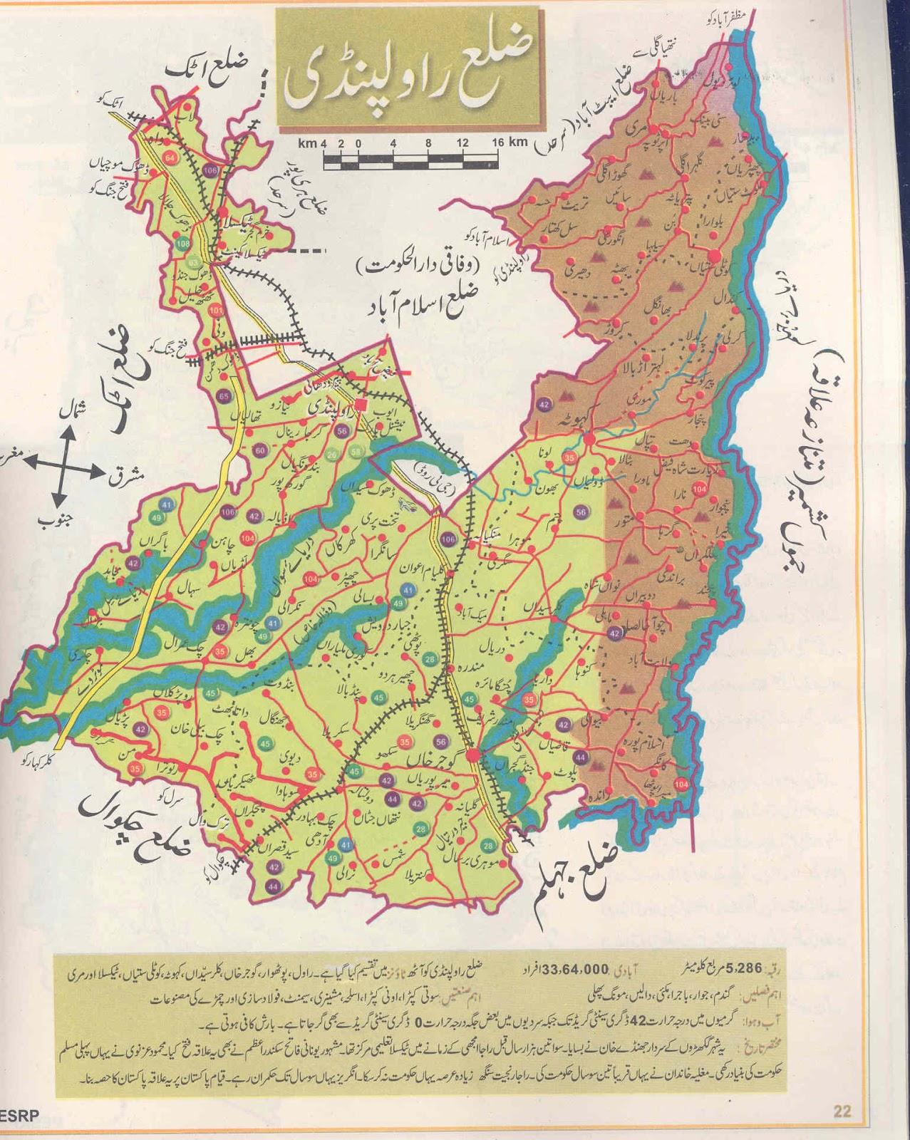 c4choice :: daily dose: Rawalpindi Map