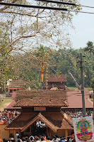 Thrikkadavoor Mahadevar Temple