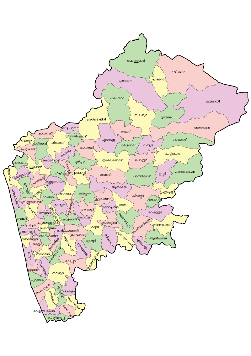 Malappuram Revenue District