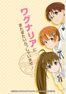 90animax Working!! S3Working!! S3 Subtitle Indonesia