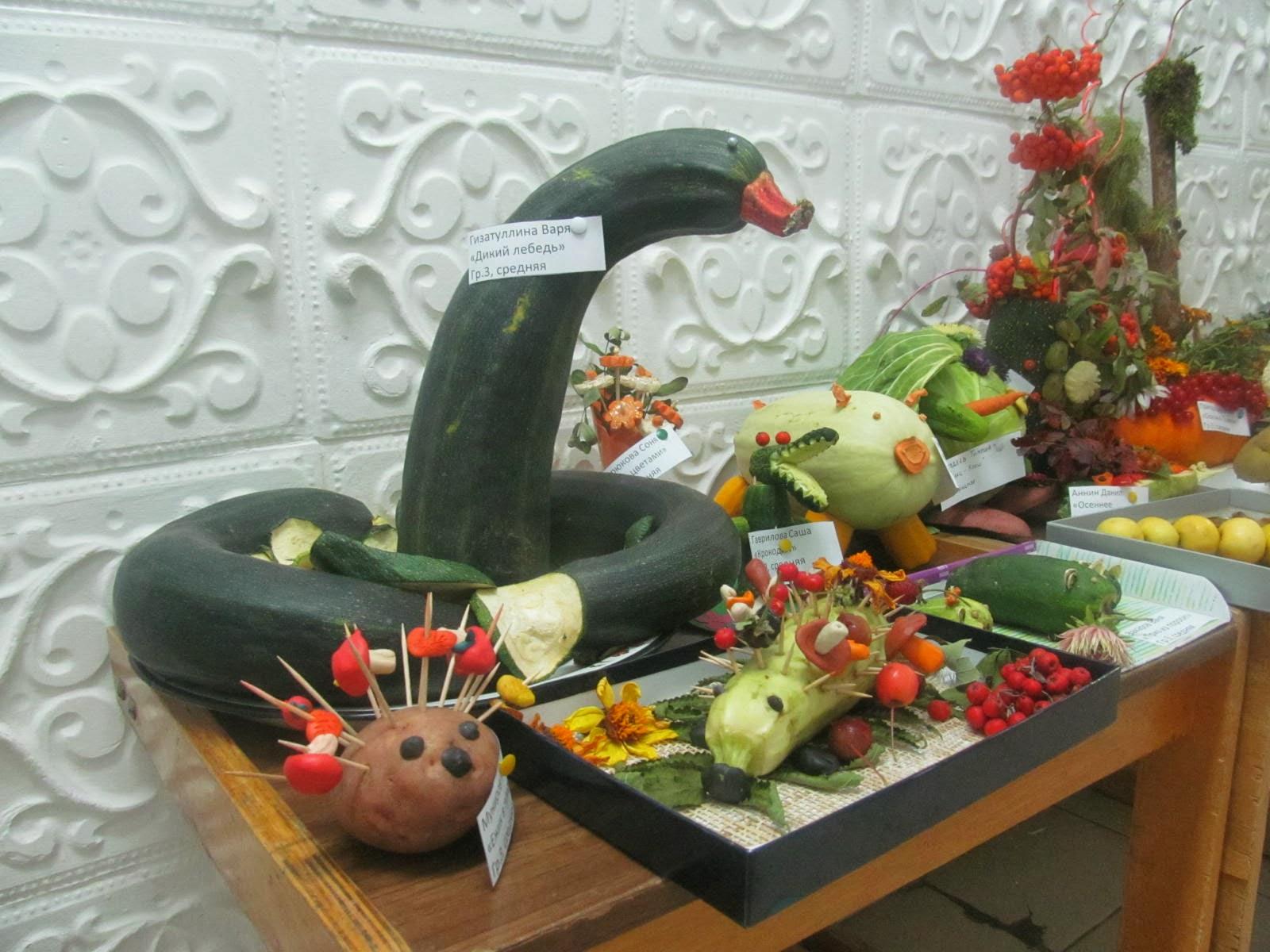 Из овощей лебедь поделки 61