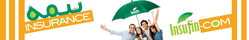 Insufin. مجموعه مقالات شرکت بیمه رحیمیان