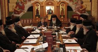 Καθίστε σε μια καρέκλα και μετά διαβάστε πόσο αποτιμάται η περιουσία της Ελληνικής Εκκλησίας. Θα πάθετε σοκ!