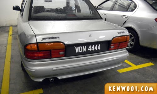 4444 car number plate