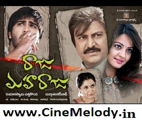 Raju Maharaju Telugu Mp3 Songs Free  Download  2009