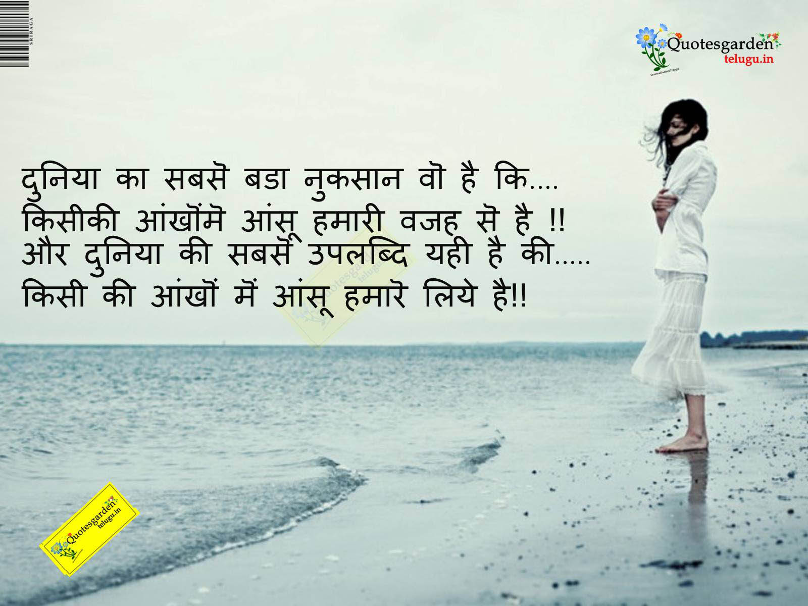 Inspirational Quotes On Happiness And Life Inspirational Quotes About Life And Happiness In Hindi