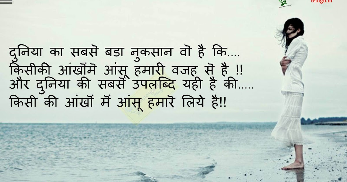 best hindi quotes inspirational quotes about life in