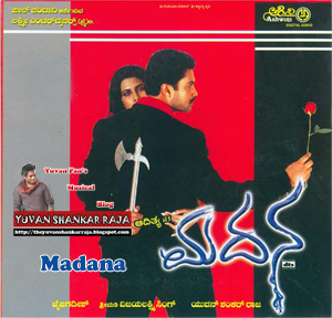 Madana Kannada Movie Album/CD Cover
