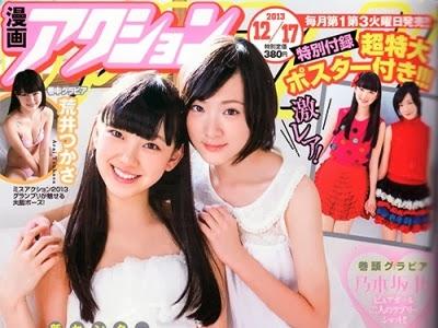 Weekly Manga Action