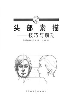 [Apostilas]Mais de 30 apostilas que ensinam a desenhar mangá Hikaru%2B_Hayashi_how_to_draw_manga_tutorial_tutorials_free_avi_rmvb_download_pdf_como_desenhar_como%2B_dibujar_01_02_03_04_05_06_07_08_09_10_11_12_13_14_20_21_youtube_video_comic_DC_marvel_