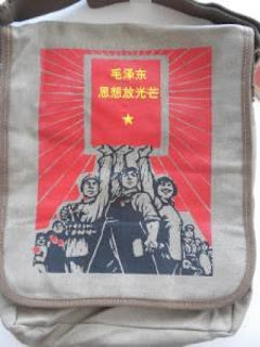Canvas bag of China's communist revolution