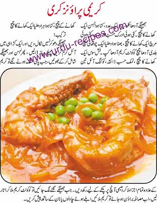 Karela recipe in urdu wimpernverlngerung bimatoprost karela karahi chicken kava katlama kawacipes for chukandar ki sabzi recipe pakistani in food search engine found almost 0 recipes on chukandar forumfinder Gallery