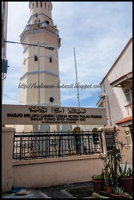 Mesjid Melayu Lebuh Acheh Penang