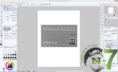 Smith Micro Manga Studio EX 5.0.6 Final - 64bit