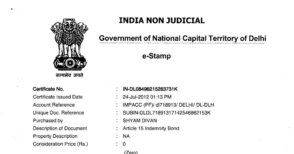 stamp Vendor in South Delhi, estamp Delhi