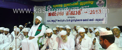 Jilse Milad, Bayar, Nabiday celebration, Kasaragod, Kerala, Malayalam news