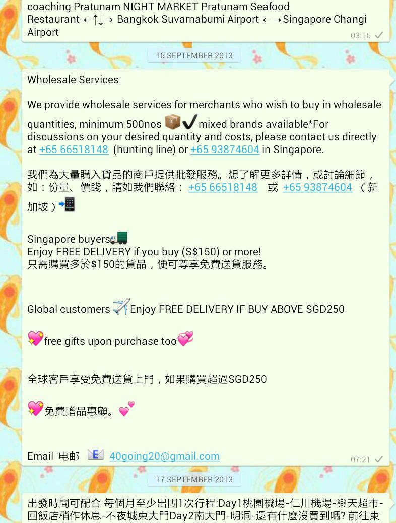 Korea Japan Skin care Sellers
