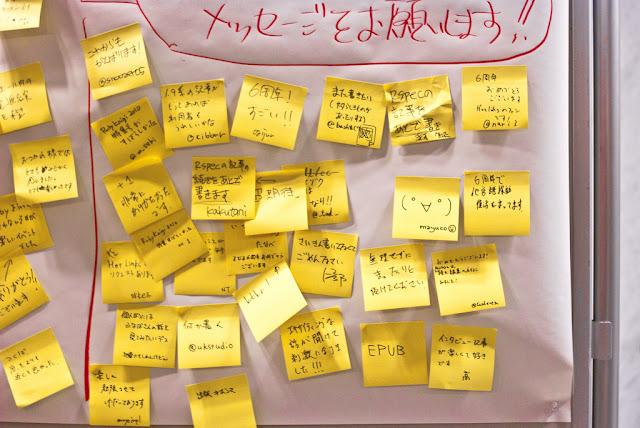 Curiosas notas recordatorias en japonés