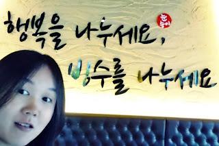 www.meheartseoul.blogspot.com | Nunsongyee (눈송이) Bingsu