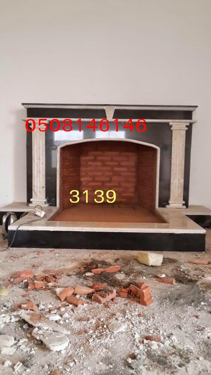 مشبات رخام وحجر روعه وحديثه 3139