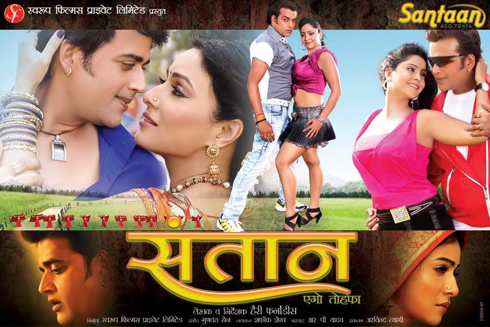 Song download bhojpuri gana download new bhojpuri mp3 download free