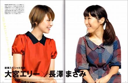 Masami_swak201202