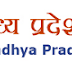 MP Police 4094 Constable Recruitment 2013 Apply Online for VYAPAM/ Madhya Pradesh Police Constable Posts