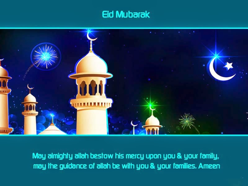 Eid Ul Adha 2014 Wallpaper Cards Greetings