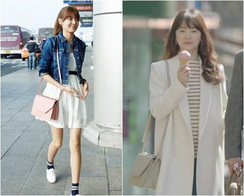 Daily K Pop News Song Hye Kyo