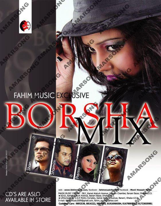 Borsha Mix - Various Artist (2011) Mp3 Download 320 & 128Kbps * 1st On Net