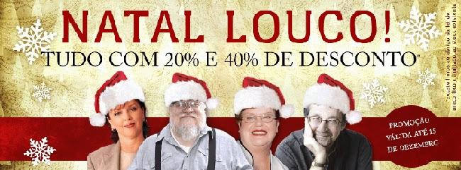 http://www.saidadeemergencia.com/editorial/natal-louco/