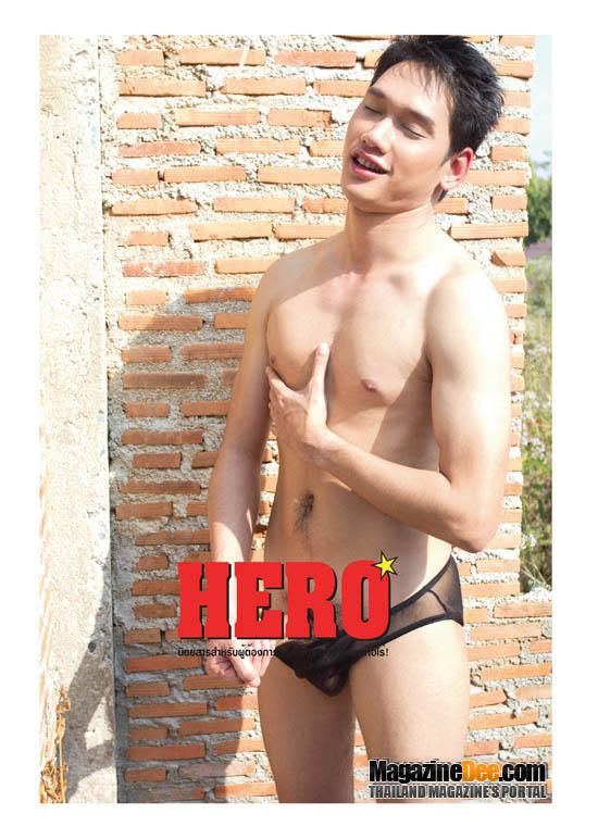 HERO018 005 Hero   Thai Magazine Naked Asian Cock