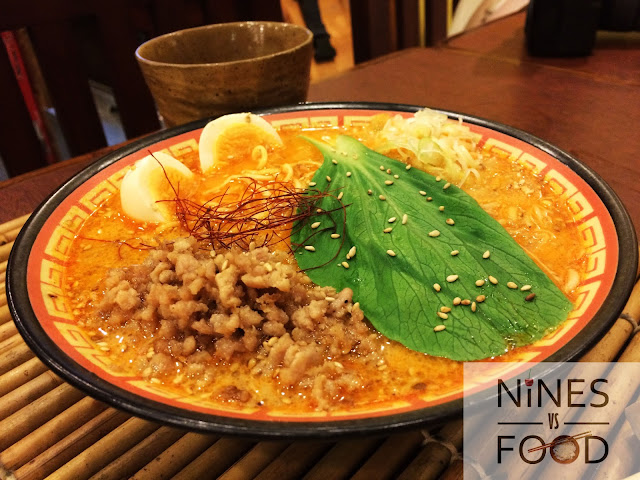 Nines vs. Food - Goen Japanese Ramen Timog-4.jpg