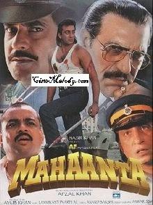 Mahaanta Hindi Mp3 Songs Free  Download  1997