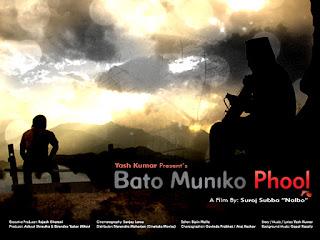 Bato Muni ko Phool poster