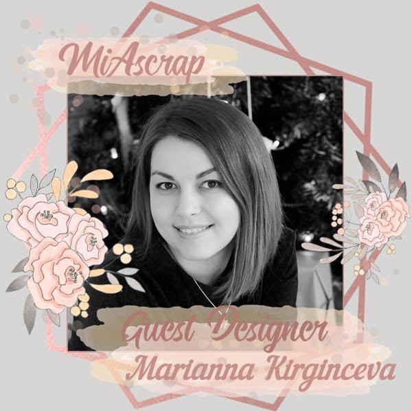 Марианна Киргинцева
