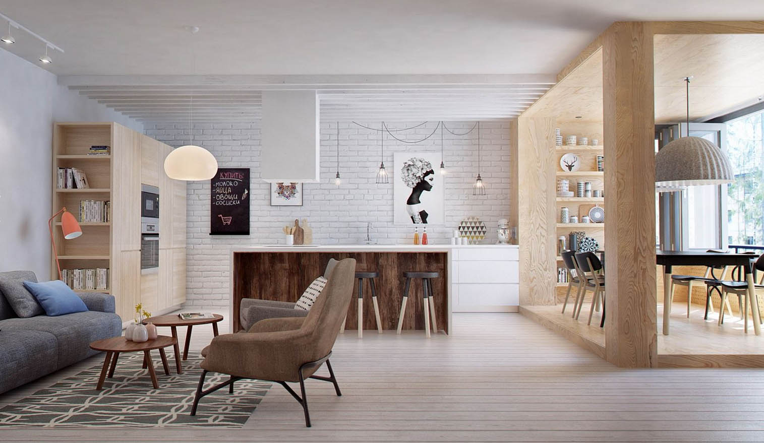 Appartamento interior id by int2architecture arc art for Piccolo design di appartamenti
