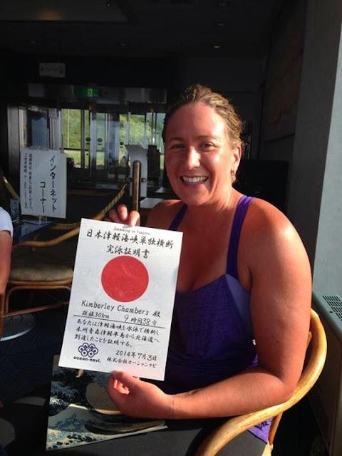 Tsugaru Channel Swimming Association Tcsa