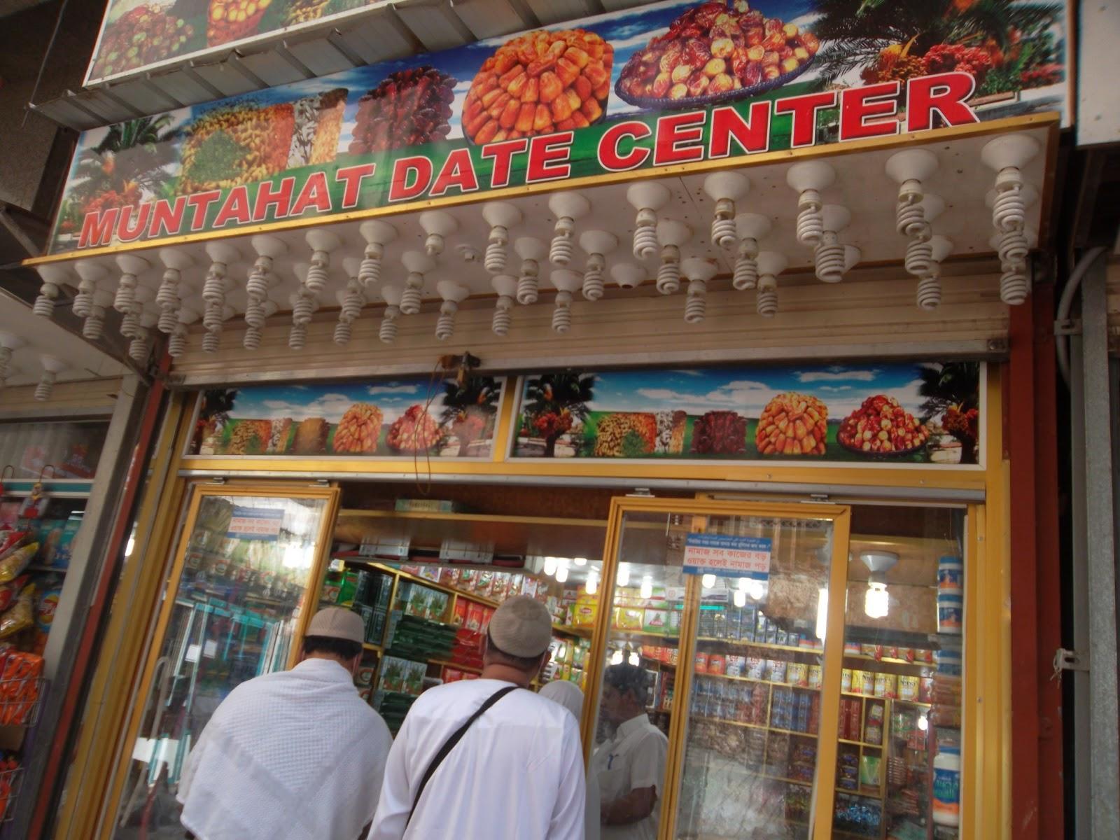 salah sebuah contoh kedai tamar di Mekah. Semua papan tanda kedai
