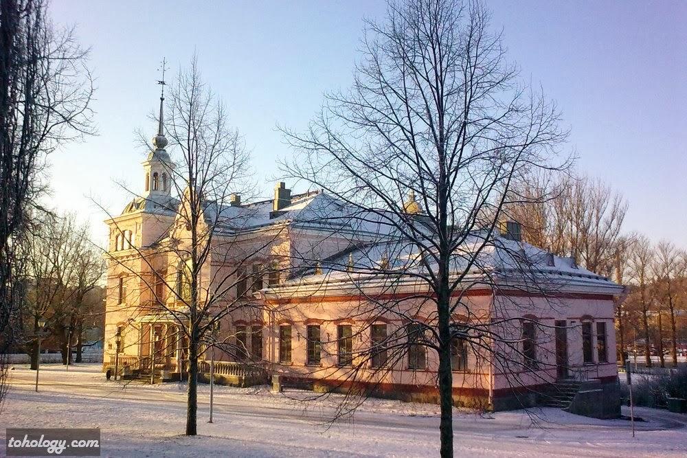 Lahti City Museum