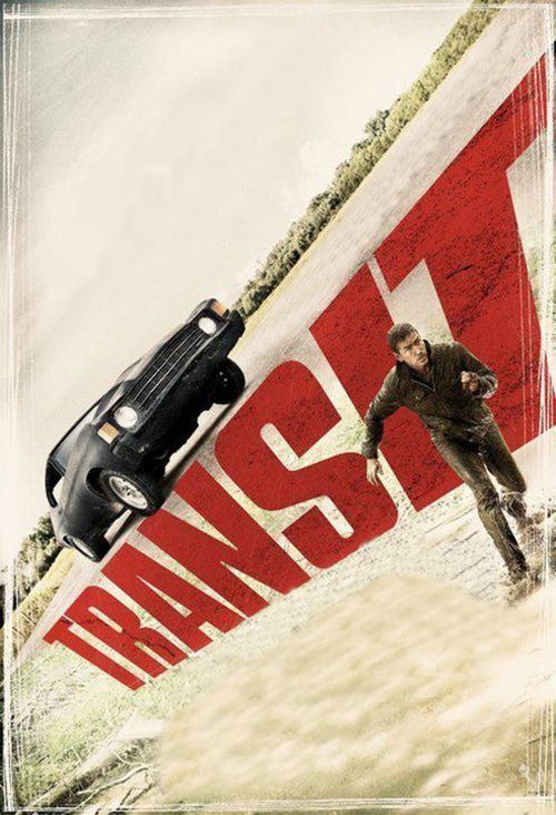 Transito (2012)