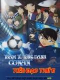 Conan : Tiền Đạo Thứ 11 - Detective Conan... (2012)