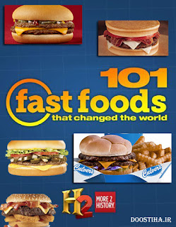 101 Fast Foods That Change The World